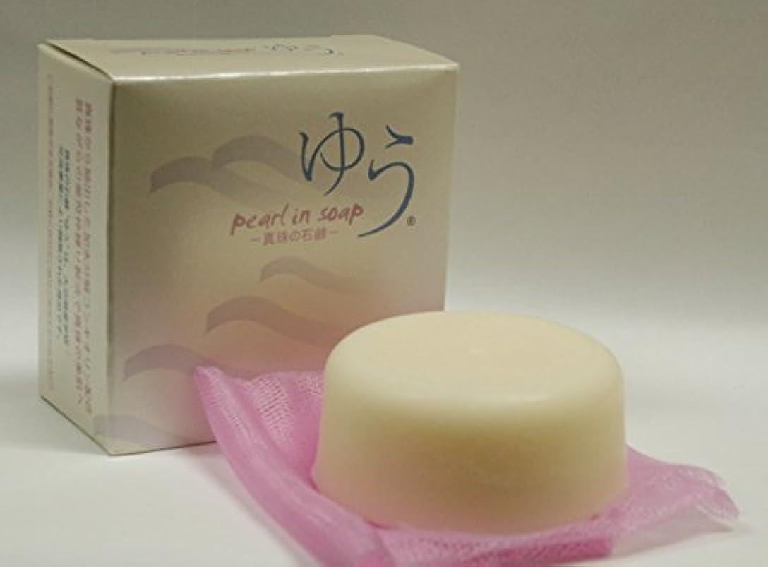 木材革命的置き場◆真珠の石鹸 ゆう  洗顔料 80g
