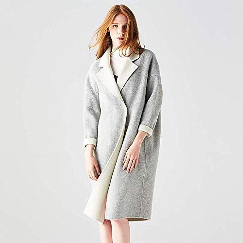 きょうだい自動的に極めてウールコート、秋と冬の新しいコート両面のウールコートAlbakaアルパカ字型ウールコートレディースジャケットレディースウインドブレーカージャケット,グレー,L