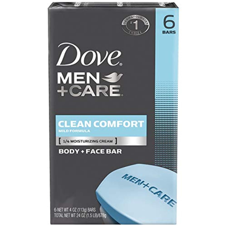 しないでください香ばしい迅速Dove 男性+ケアクリーンコンフォートボディ+フェイスバー、4オンス、6カウント(2パック)