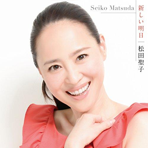 松田聖子の紅白歌合戦2017の歌唱曲は?YOSHIKIとの共演などこれまでの紅白もチェック♪の画像