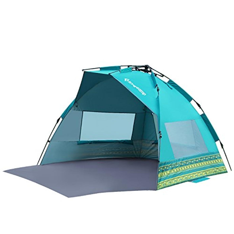 マージンマウスマージンKingCamp(キングキャンプ) テント MISSISSIPI サンシェード [3~4人用] KT7004 エメラルドグリーン