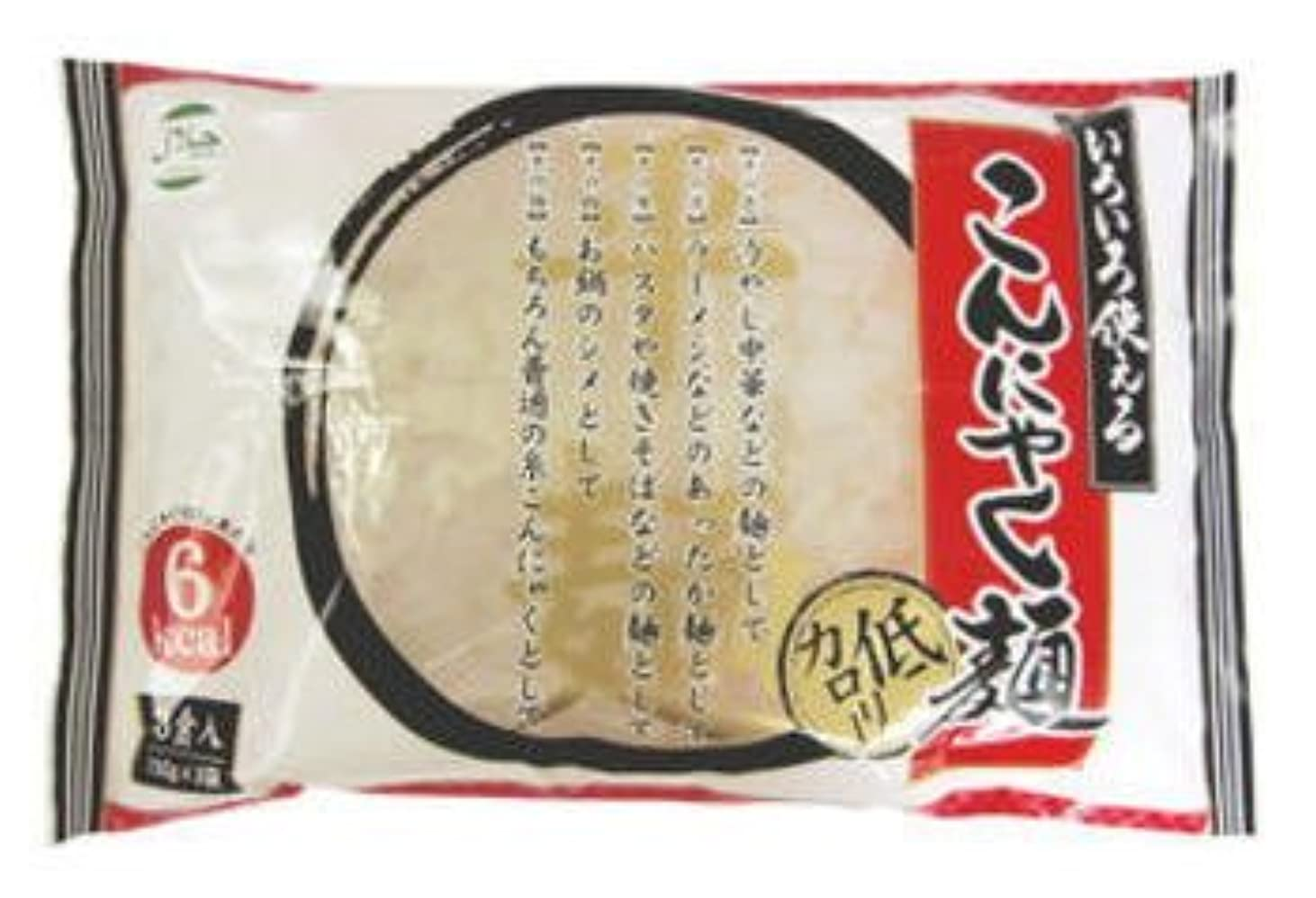 みなす施設規範いろいろ使える こんにゃく麺 (150g×3食)12個入り