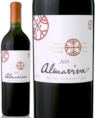 アルマヴィーヴァ[2015](赤ワイン)