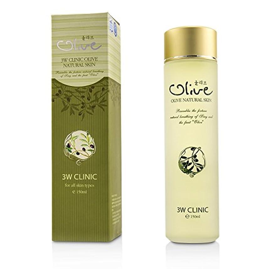 ひばり変換する敬な3Wクリニック Olive Natural Skin 150ml/5oz並行輸入品