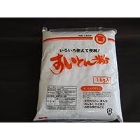 マルカネ すいとん粉1kg
