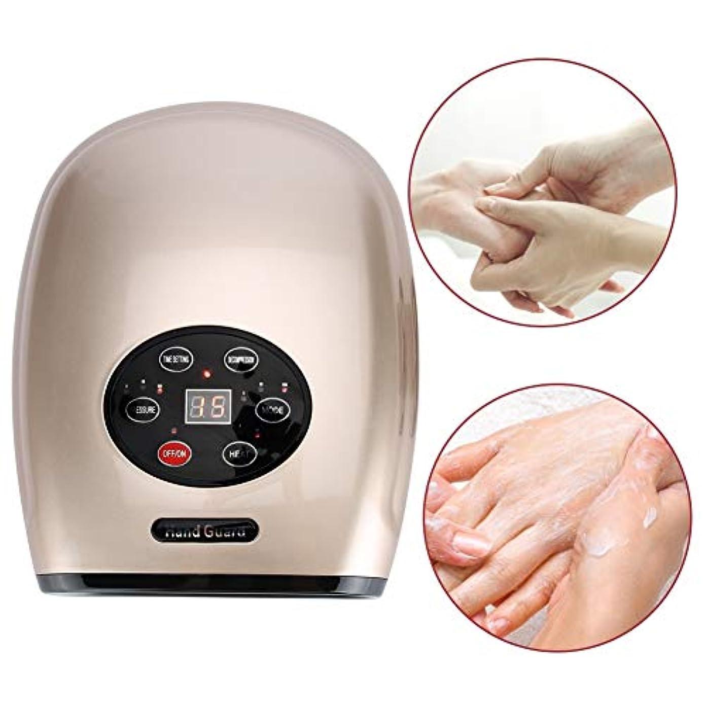 把握繁雑人工空気圧のハンドマッサージャー、USBの電気指の心配は修理のための熱圧縮の機械を緩めます荒い手の皮を柔らかくします(ゴールド)