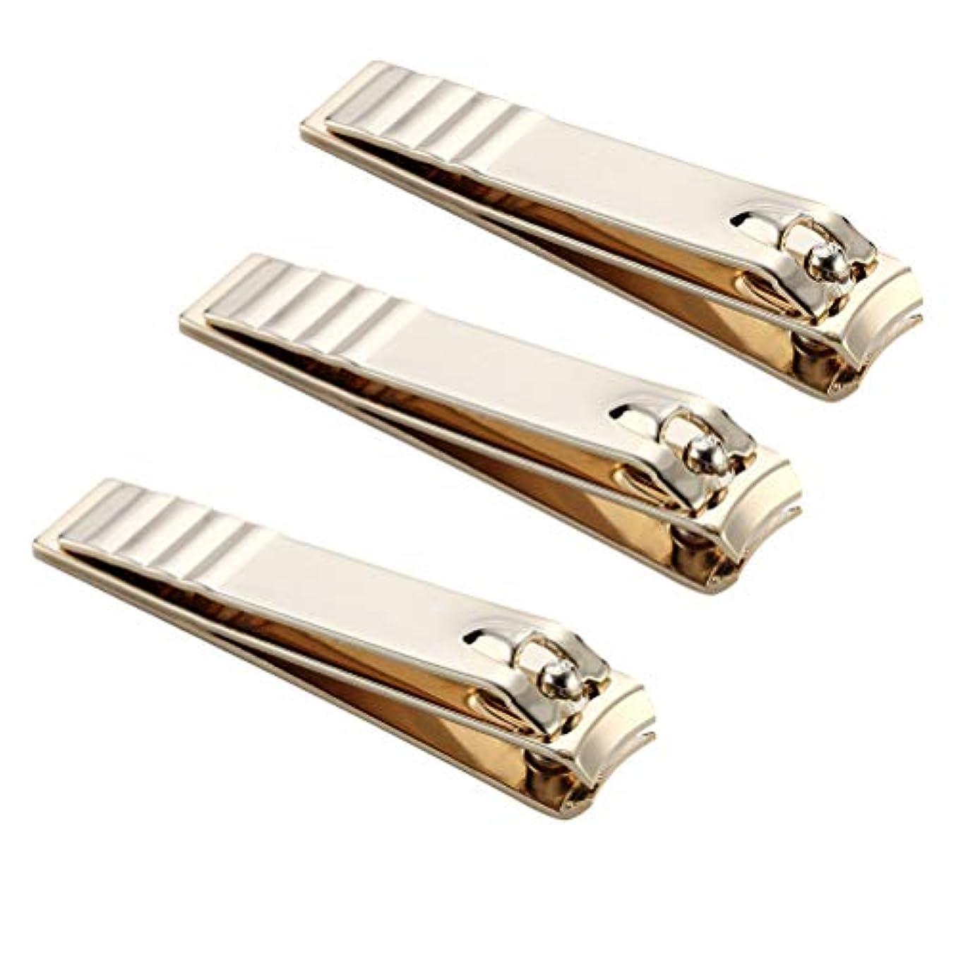 後退する本当のことを言うとブッシュLurrose 3PCS炭素鋼ネイルカッターマニキュアツール多機能ネイルクリッパー(ゴールデン)