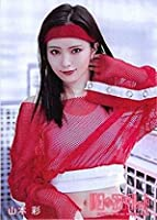 AKB48 11月のアンクレット 山本彩 通常盤 生写真