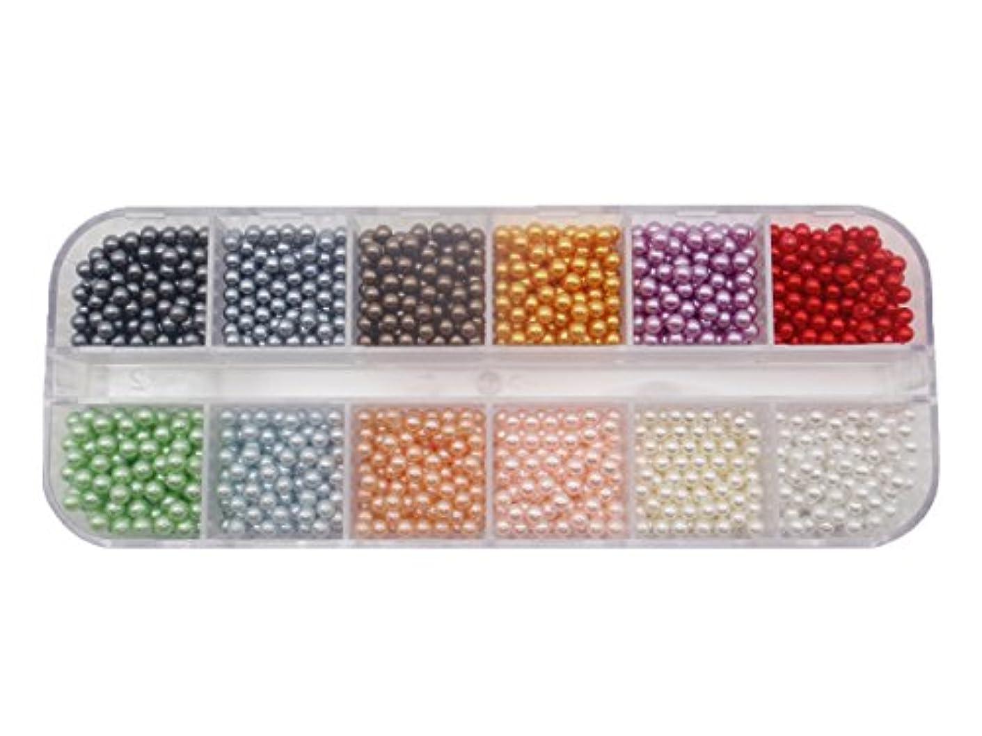 作物シートまんまるパール(穴なし)3mm12色セット?ケース入り (3mm)