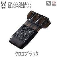 CAMEO DRESS SLEEVE ELEGANCE (ドレススリーブ エレガンス) クロコブラック ダーツケース