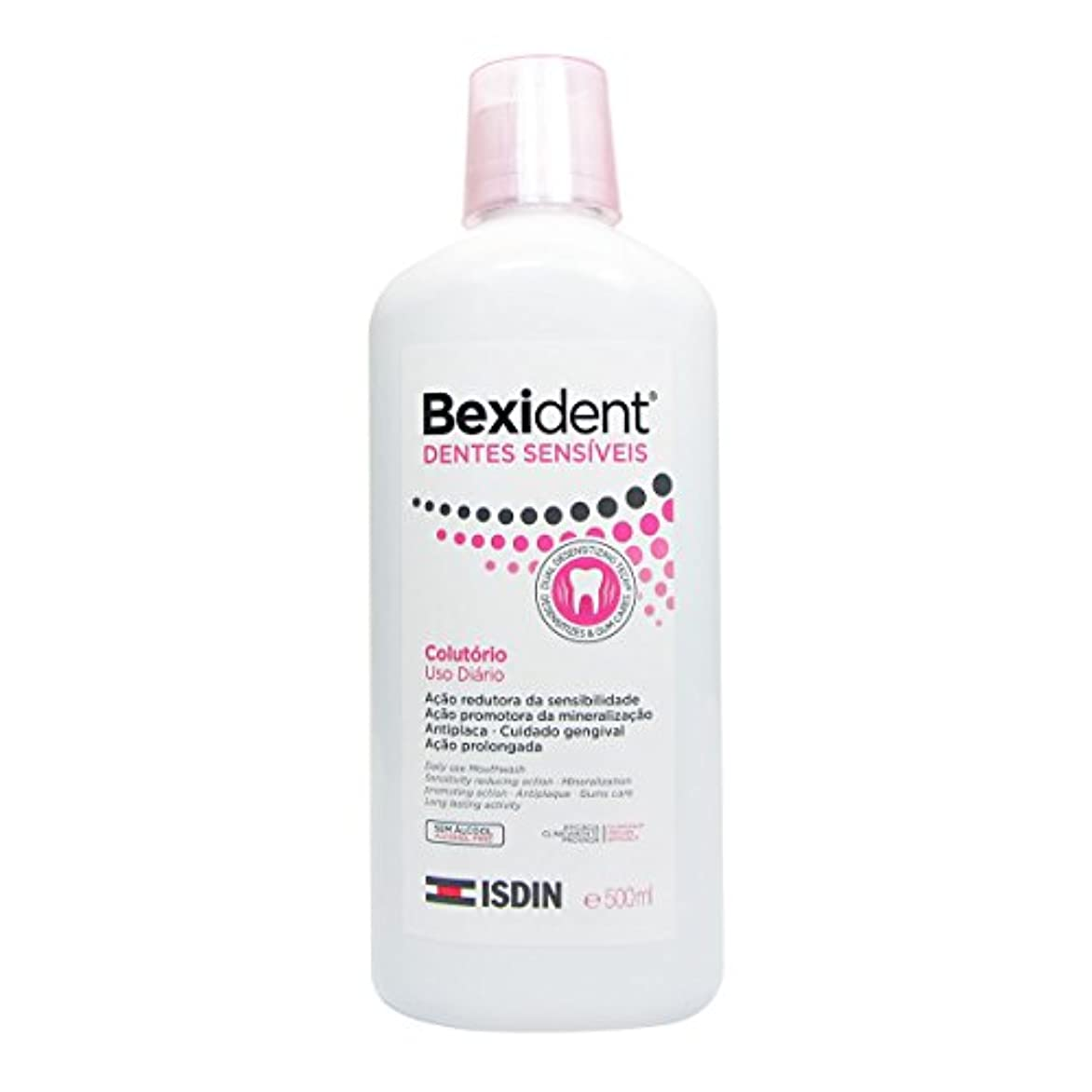 中性喜劇爆発Bexident Sensitive Teeth Mouthwash 500ml [並行輸入品]