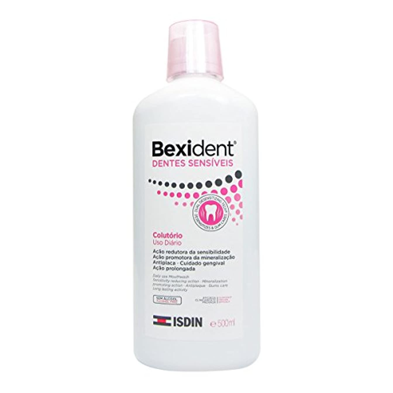 裏切り提案情報Bexident Sensitive Teeth Mouthwash 500ml [並行輸入品]