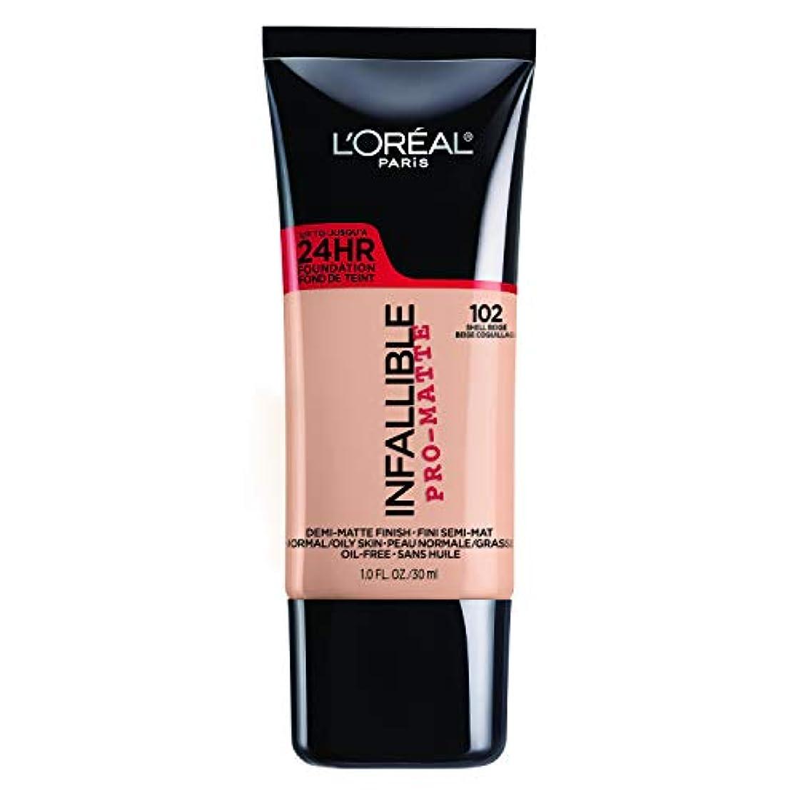 壁ぬるい約設定L'Oréal Infallible Pro-Matte Liquid Longwear Foundation (SHELL BEIGE 102)