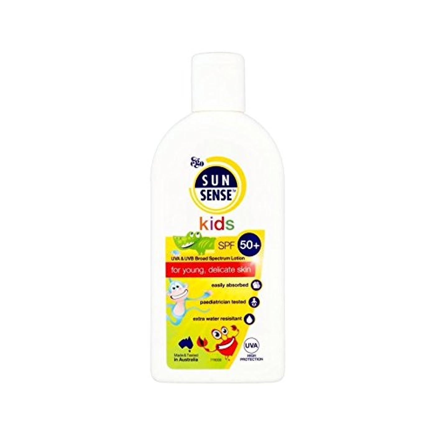 不振王朝良性キッズSpf50 + 125ミリリットル (SunSense) (x 4) - SunSense Kids SPF50+ 125ml (Pack of 4) [並行輸入品]