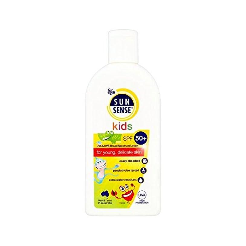 途方もないロースト日付付きキッズSpf50 + 125ミリリットル (SunSense) (x 2) - SunSense Kids SPF50+ 125ml (Pack of 2) [並行輸入品]