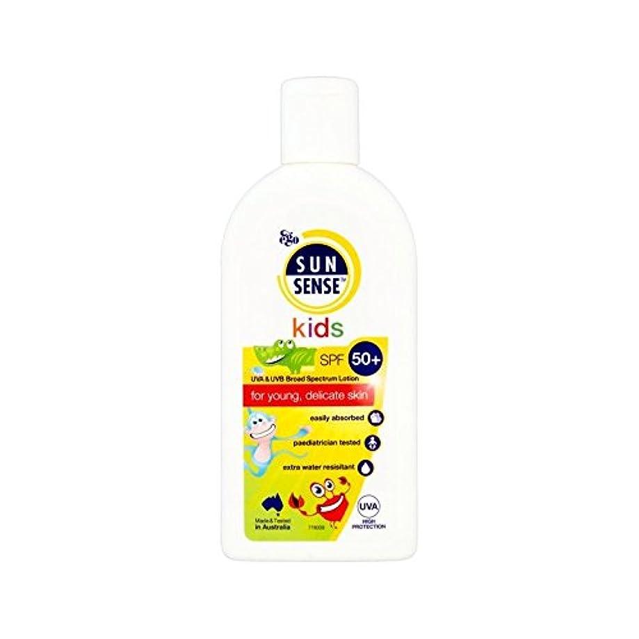 残る部分レイアキッズSpf50 + 125ミリリットル (SunSense) (x 6) - SunSense Kids SPF50+ 125ml (Pack of 6) [並行輸入品]