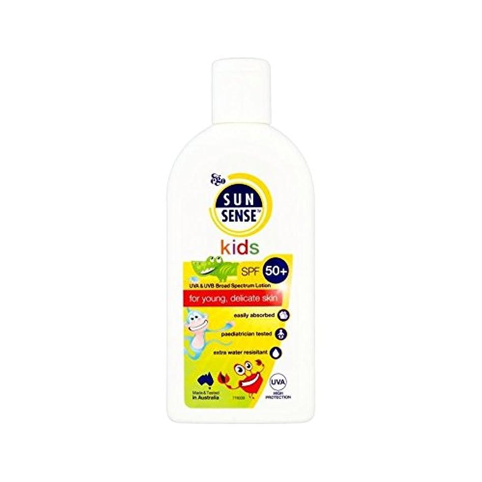デュアルかき混ぜる頑丈キッズSpf50 + 125ミリリットル (SunSense) (x 4) - SunSense Kids SPF50+ 125ml (Pack of 4) [並行輸入品]
