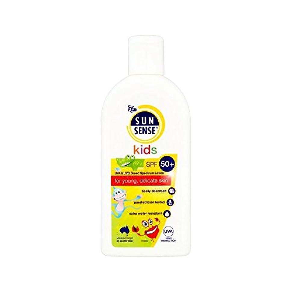 キッズSpf50 + 125ミリリットル (SunSense) (x 4) - SunSense Kids SPF50+ 125ml (Pack of 4) [並行輸入品]