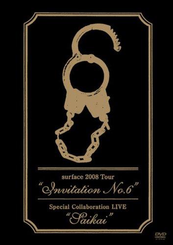 surface 2008「Invitation No.6」+「SAIKAI」 [DVD]の詳細を見る