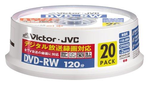 Victor 映像用DVD-RW CPRM対応 2倍速 120分 4.7GB ホワイトプリンタブル 20枚 VD-W120SQ20