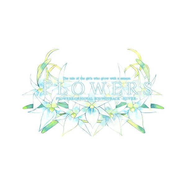 FLOWERS 冬篇 ORIGINAL SOUN...の商品画像