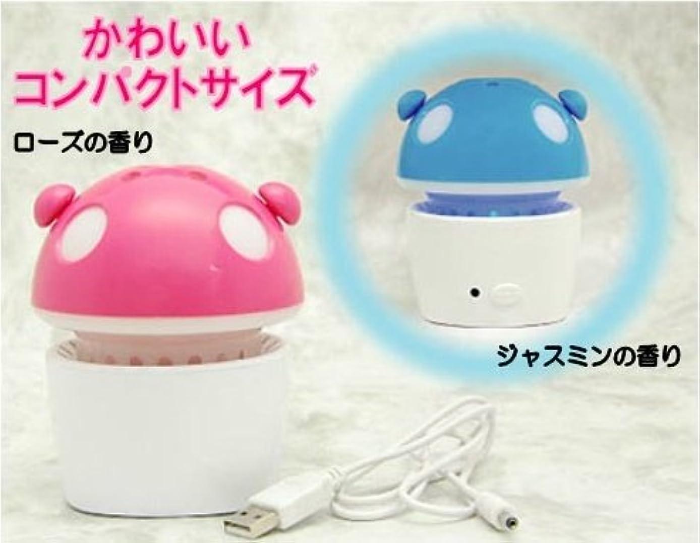 バーガーハンディカーペットアロマランプ「あろまっしゅ」ピンク(ローズの香り)