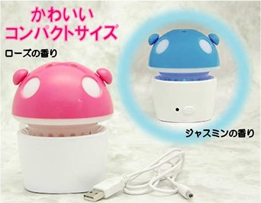 乳白グレートオーク呼吸アロマランプ「あろまっしゅ」ピンク(ローズの香り)