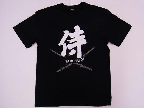 日本のお土産Tシャツ(漢字・和柄)侍&刀LLサイズ