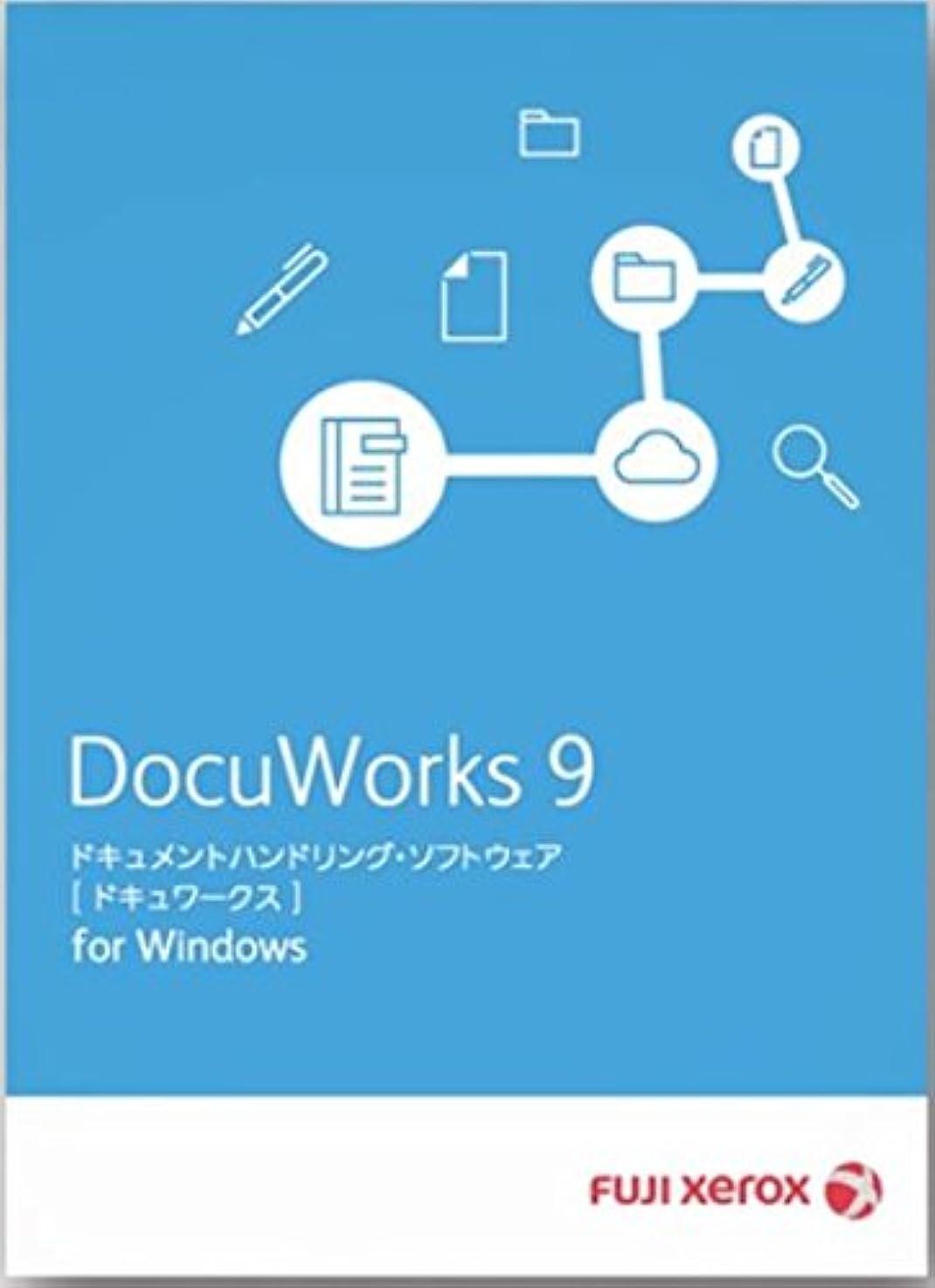 悪党政治家の領収書DocuWorks 9 アップグレード ライセンス認証版/5ライセンス 基本パッケージ