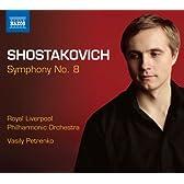 ショスタコーヴィチ:交響曲 第8番 ハ短調 Op.65