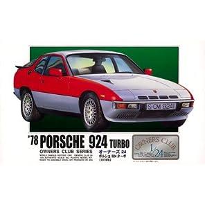 ■'78ポルシェ924ターボ(24) (1/24)オーナーズクラブ(プラモデル)【マイクロエース・アリイ】