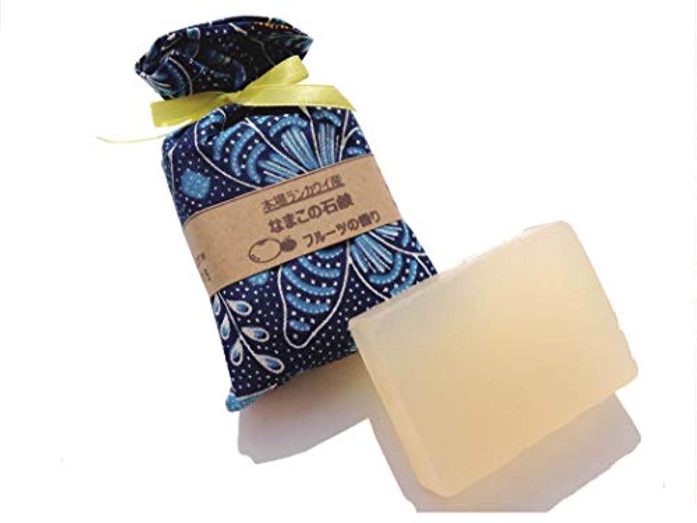 重要な無意味カウントなまこ石鹸 (ランカウイの太陽 オレンジwithグレープフルーツ)