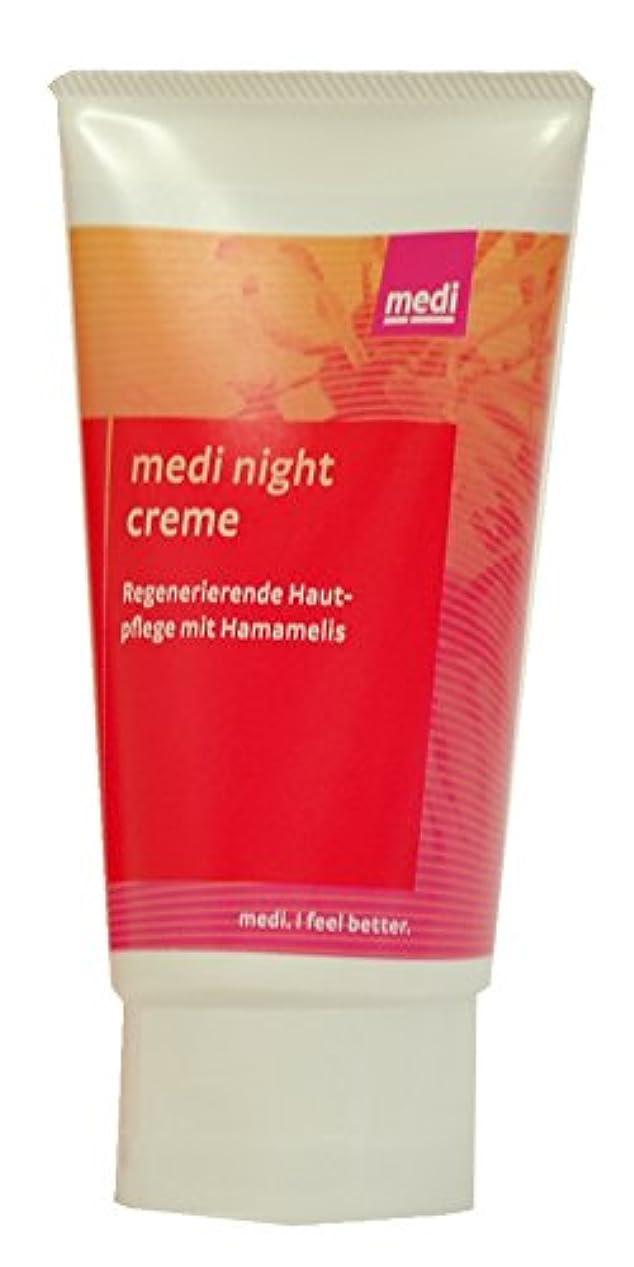 柔らかい足故障中メディ ナイトクリーム 夜用保湿ボディクリーム