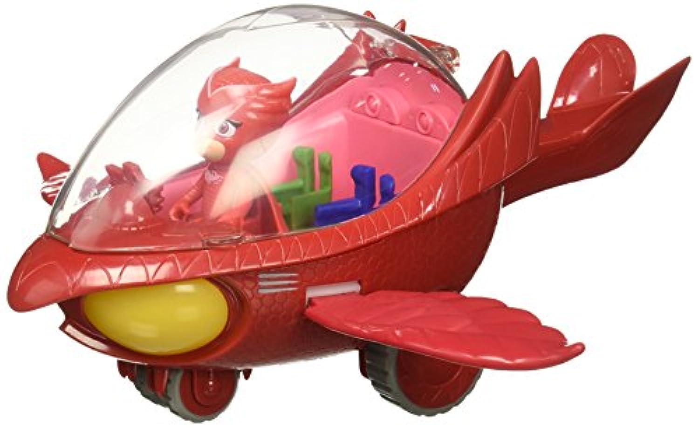 しゅつどう!パジャマスク アウレット オウル グライダー アマヤ 子供 おもちゃ ピンク