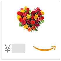 Amazonギフト券- Eメールタイプ - フラワー(ハート)