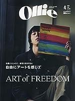 Ollie(オーリー) 2019年 04 月号 [雑誌]