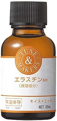 Tunemakers Elastin - Skin Serum, Customised Skincare, 20 milliliters