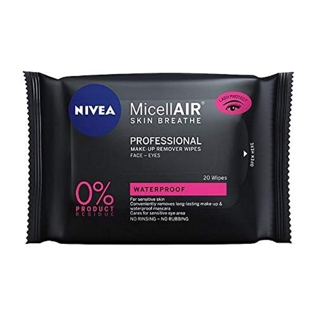 分子運動するパイプ[Nivea ] ニベアMicellairプロミセルメイクアップは、20代をワイプ - NIVEA MicellAir Professional Micellar Make-Up Wipes 20s [並行輸入品]