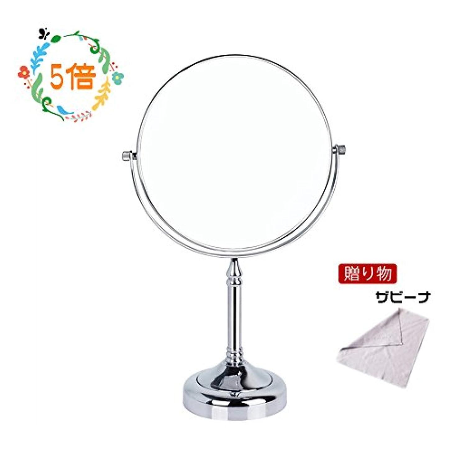 抵当スーツ空虚GURUN  化粧鏡 スタンド メイク 拡大鏡 5倍 卓上ミラー 女優 真鍮 プレゼント JP2251-8*5