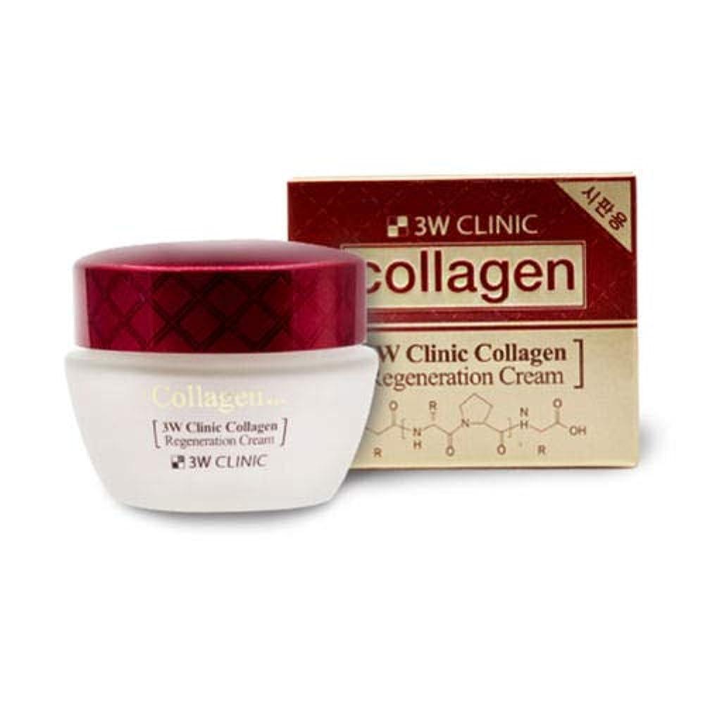 大佐連結する悲劇3Wクリニック Collagen Regeneration Cream 60ml/2oz並行輸入品