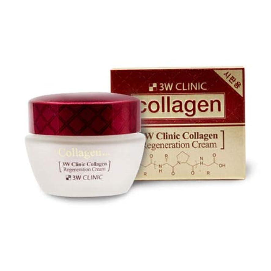 解釈的私のただ3Wクリニック Collagen Regeneration Cream 60ml/2oz並行輸入品