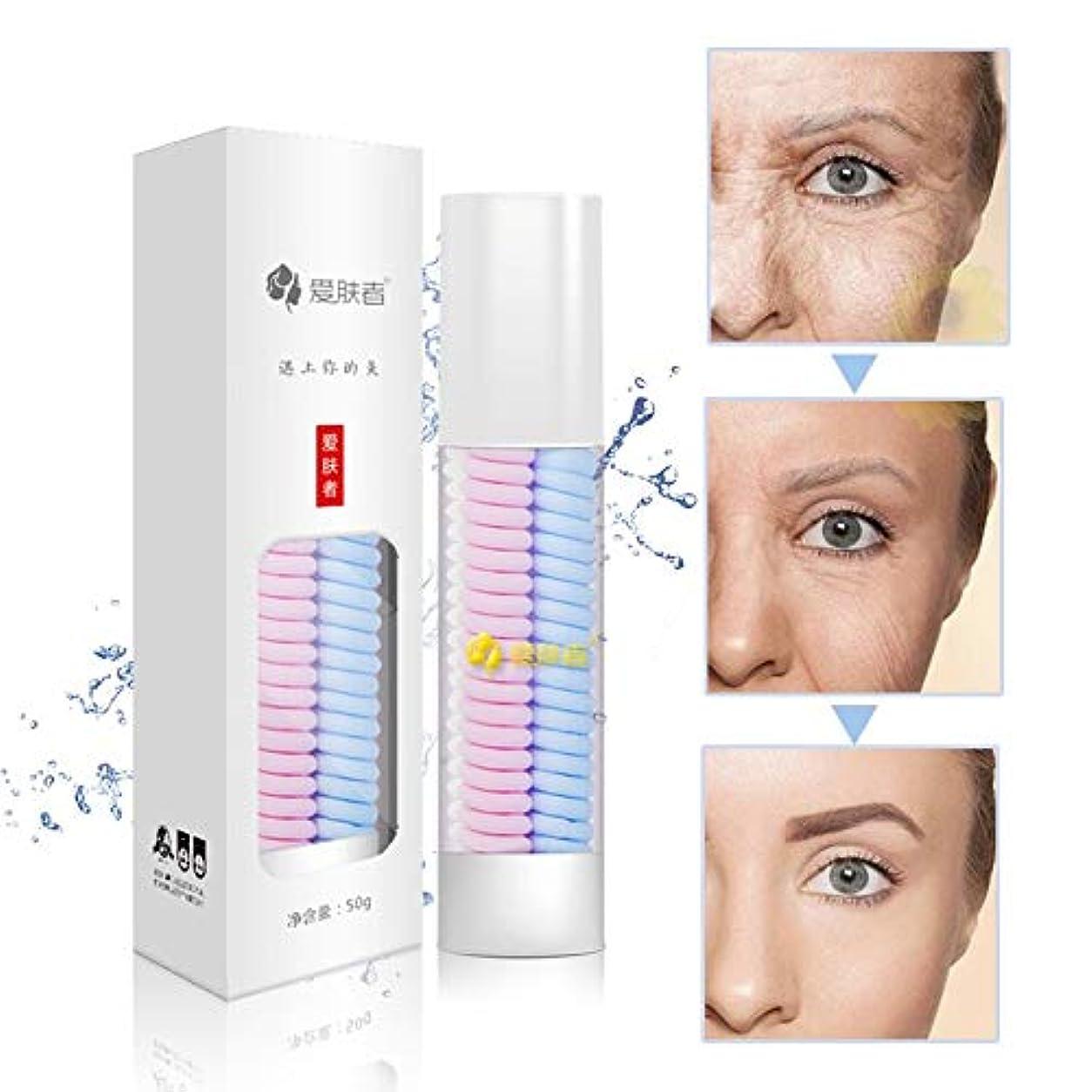 飢罰しなければならない保湿顔寧クリームの電子抗しわ年齢ケアのRIR cremasはhidratante顔面edad抗faciales