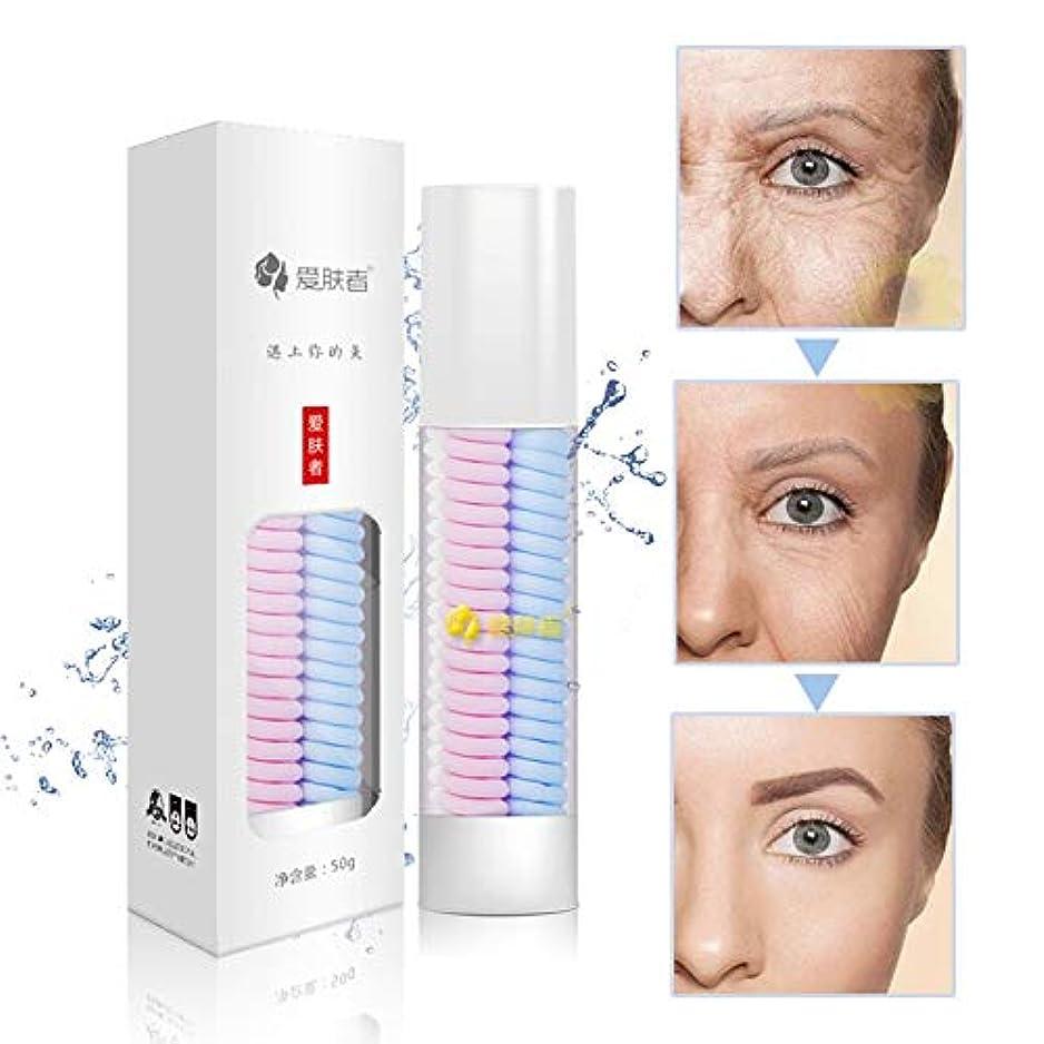 フレア降雨大騒ぎ保湿顔寧クリームの電子抗しわ年齢ケアのRIR cremasはhidratante顔面edad抗faciales