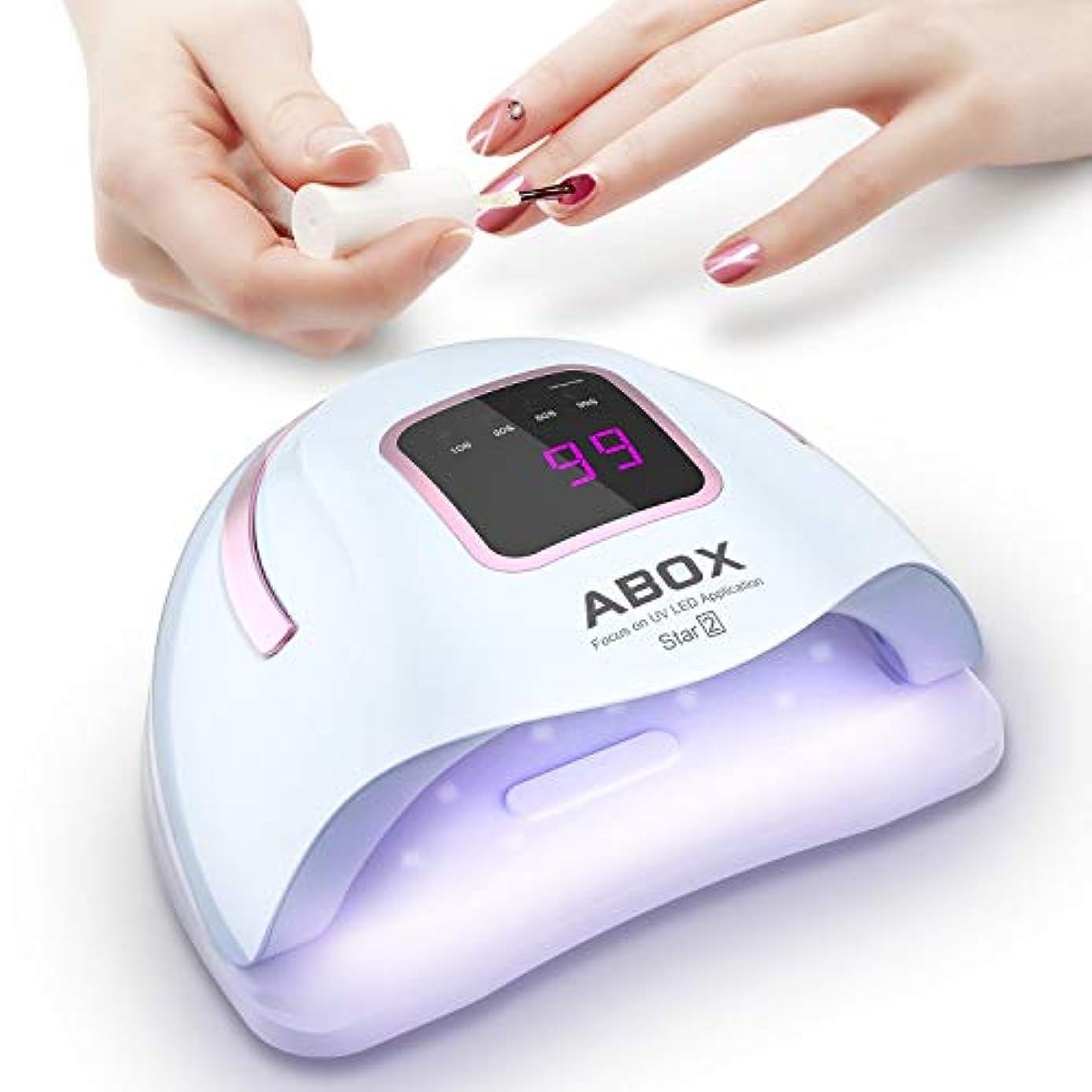 過言クラス同意ネイルドライヤー ABOX 72W 硬化用UV+LEDライト 4段階タイマー付き 自動センサー 携帯便利 ポリッシュもジェルネイル対応 時間目安 日本語説明書付き