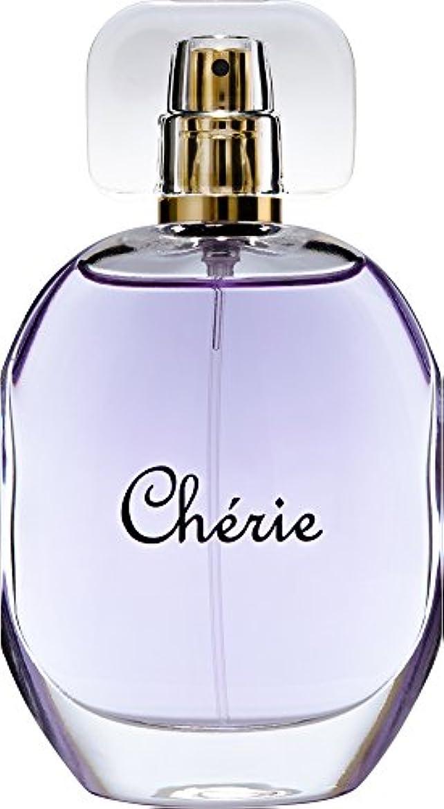 (シェリー)Cherie reims ランス パルファン 50ml