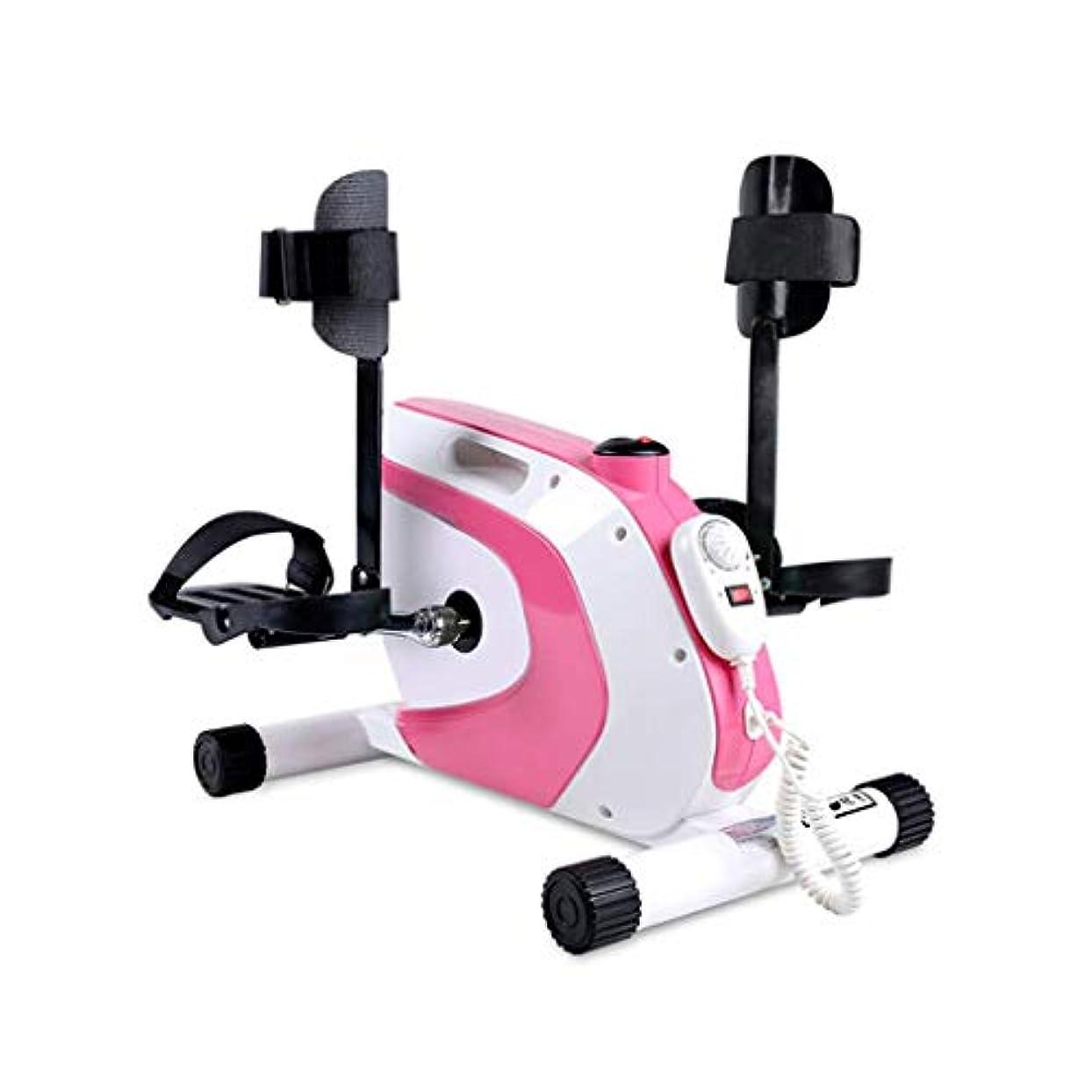 施しビームレーニン主義腕/足のための電気ペダルのエクササイザ、電子理学療法およびリハビリのバイクの電動トレーナー