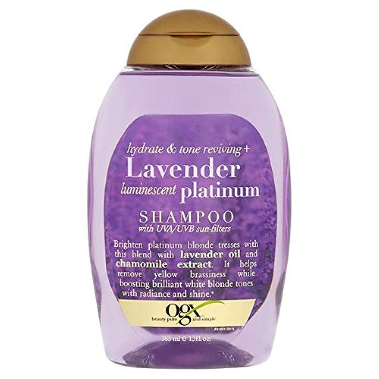 用心深い古代詩[Ogx] Ogxラベンダーシャンプー385ミリリットル - Ogx Lavender Shampoo 385Ml [並行輸入品]