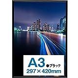 【Amazon.co.jp限定】Kenko ポスター用アルミ額縁 パチット ポスターフレーム A3 フロントオープン式 ブラック 日本製 AM-APT-A3-BK