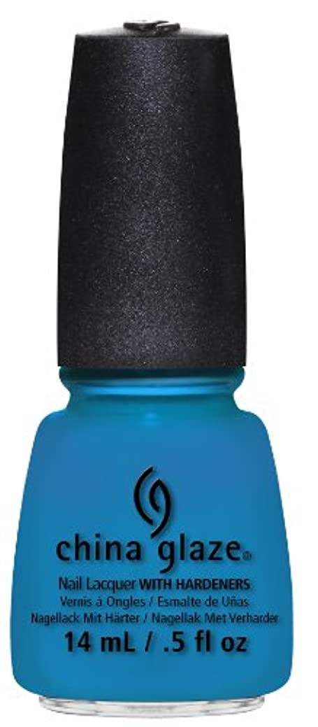 本質的に博覧会一般的なCHINA GLAZE Nail Lacquer - Cirque Du Soleil Worlds Away 3D - Hanging In the Balance (並行輸入品)