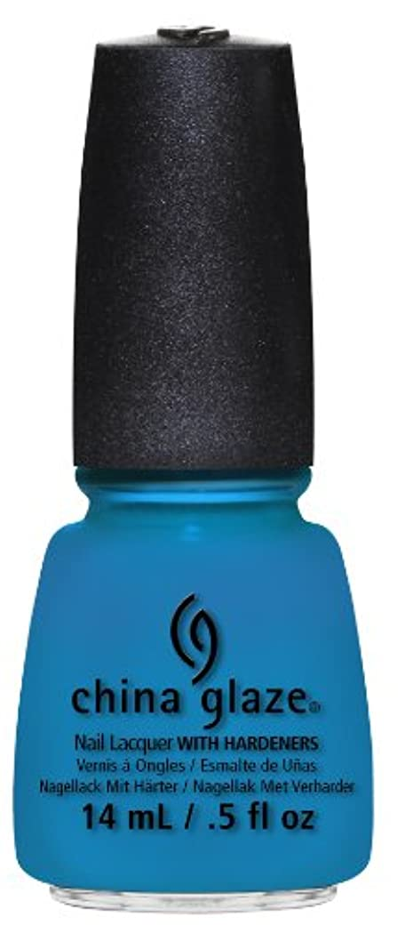解決最大限固めるCHINA GLAZE Nail Lacquer - Cirque Du Soleil Worlds Away 3D - Hanging In the Balance (並行輸入品)